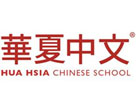 Hua Hsia Chinese School